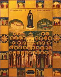 Икона Новомучеников Афонских.